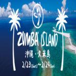 ZUMBA ISLAND in 沖縄・久米島4日目