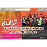 SALSATION BLAST ASIA 2019のチケットが届きました\(^^)/