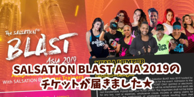 SALSATION BLAST ASIA 2019 ticket