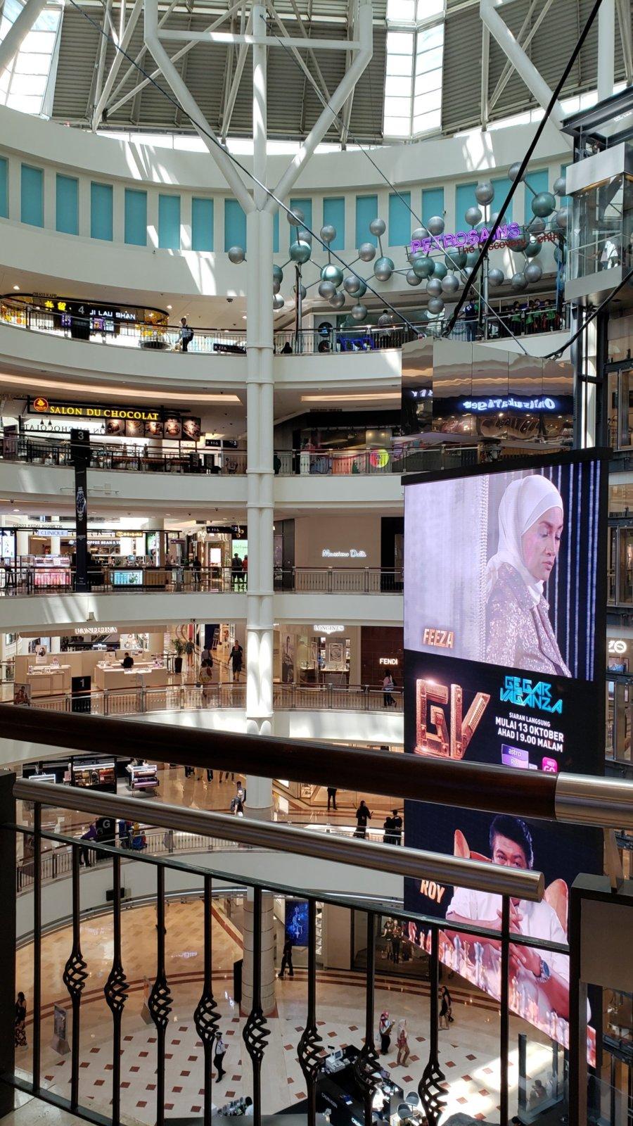 スリアKLCCショッピングセンター