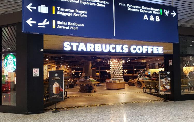 クアラルンプール空港のスターバックスコーヒー